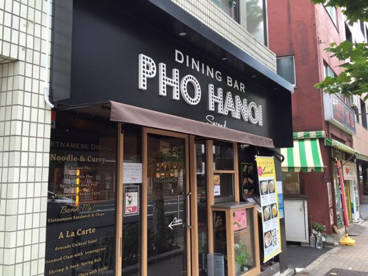 PHO HANOI Second 神田 外観