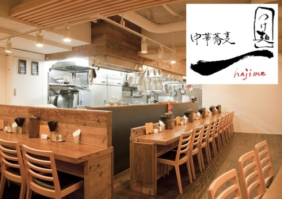 中華蕎麦 一 店