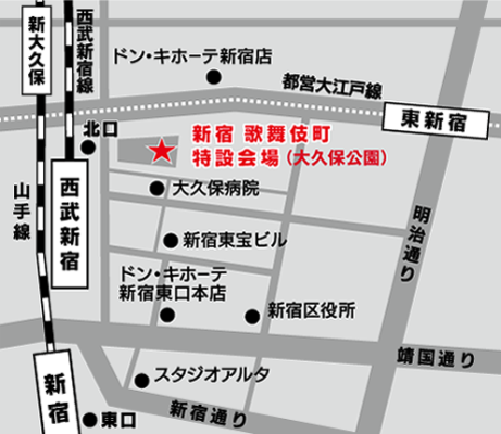 大つけ麺博マップ