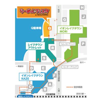 らーめんフェスタ in イオンレイクタウン_map