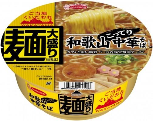 ご当地くいだおれ 麺大盛り こってり和歌山中華そば