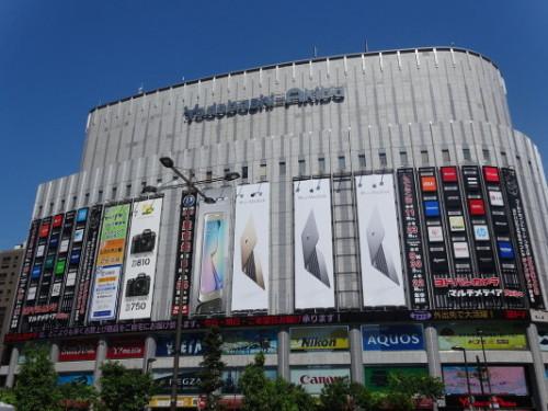 Yodobashi-Akiba_2015
